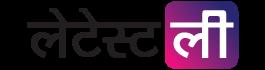 ताज्या मराठी बातम्या | Breaking News LIVE | Today's Headlines in Marathi | Current Affairs | मराठी बातम्या From Maharashtra, India & Around The World at लेटेस्टली